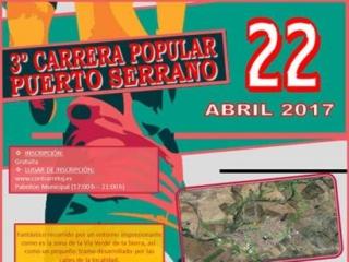 Cartel de la 3ª Carrera Popular de Puerto Serrano