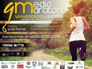 Cartel Media Maratón Vía Verde de la Sierra